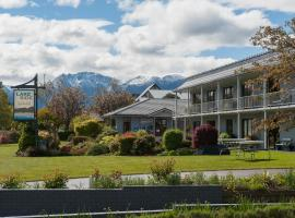 Lakeside Motel & Apartments, Te Anau