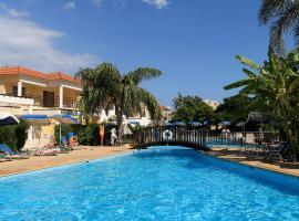 Jacaranda Hotel Apartments, Protaras