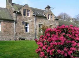 The Maid's House, Lanark