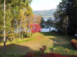 Hotel Blue Lake & Resort, Hakuba