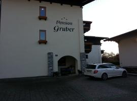 Pension Gruber, Zell am See