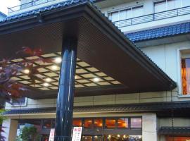 Hotel Ohsho, Tendo