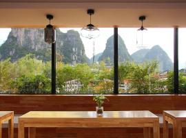 Yangshuo Travelling With Hostel (West Street), Yangshuo