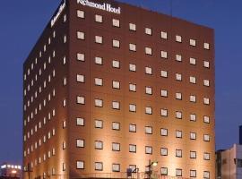 Richmond Hotel Kagoshima Kinseicho, Kagoshima