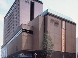 Keio Plaza Hotel Hachioji