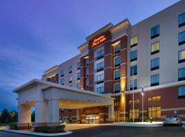 Hampton Inn and Suites Washington DC North/Gaithersburg, Gaithersburg