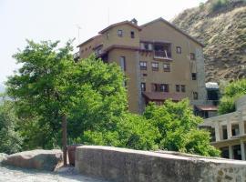 The Mill Hotel, Kakopetria