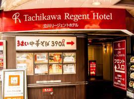 Tachikawa Regent Hotel, Tachikawa
