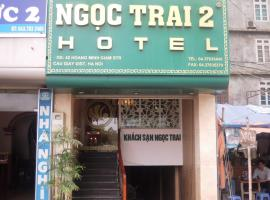 Pearl Hotel - 42 Nguyen Chanh