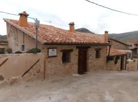 Mirador del Maestrazgo - Los Pajarcicos, Ejulve