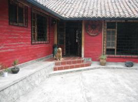 Arie's Cabin, Puembo
