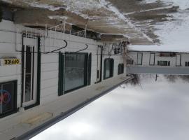 Twi-Lite Motel, Moosomin