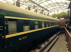 The Train Inn, Shanghai