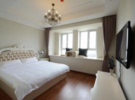 Yijia Serviced Apartment - Xinghai, Dalian