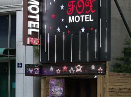 Fox Motel, Incheon