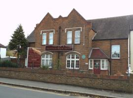 Fountain House Hotel, Hillingdon