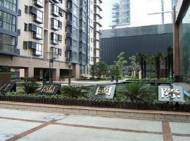 Nanjing Comfortable Hotel Apartment - Dragon International Branch, Nanjing