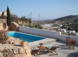 Casa Rural: Playa, Montaña, Relax, Níjar