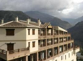 Hotel Rural Mirasierra, Güéjar-Sierra