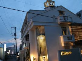 Hotel Hagoromo, 히로시마