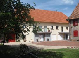 A L'Ancienne Grange - Chambres d'hôtes, Fontaine