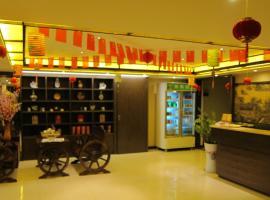 Shangjia Boutique Hotel, Guangzhou