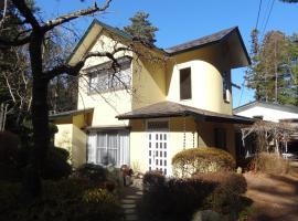 Pension Suwanomori, Fujiyoshida