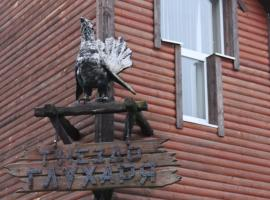 Gnezdo Gluharya Hotel, Kharkov