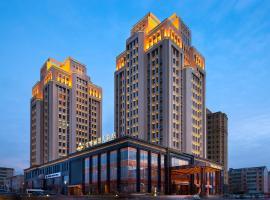 Changchun Abritz Hotel, Changchun
