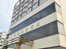 Shenzhen Jing Yuan Meisha Hotel, Shenzhen