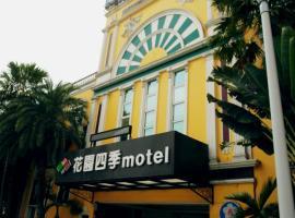 Garden Seasons Motel, Kaohsiung