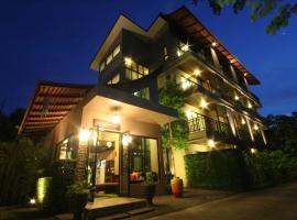 Phuket Botanic Resort, Chalong