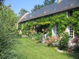 Logis de Semur, Mareil-sur-Loir