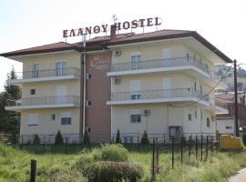 Elanthi Hostel, Kastoria