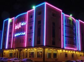 Fakhamet Al Raha Hotel Apartments, Riyadh