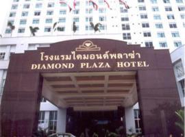 Diamond Plaza Hotel
