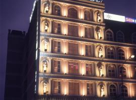 Grand Boss Hotel, Yilan City