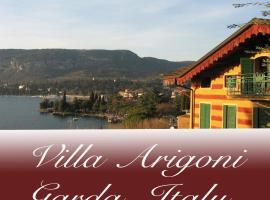 Villa Arigoni, Garde
