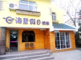 Qingdao Beach Villa No.60, Qingdao