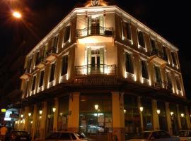 Hotel Augustos, Thessaloniki