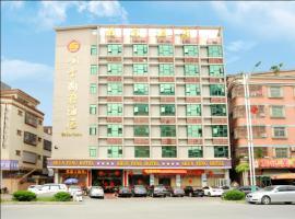 Huizhou Shun Feng Business Hotel, Huidong