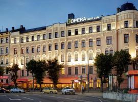 Opera Hotel & Spa, Riga