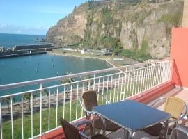 Casa Do Pico, Ponta do Sol