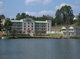 Baymont Inn & Suites Hot Springs, Lake Hamilton