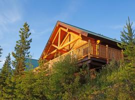 Lac Le Jeune Wilderness Resort, 캠루프스