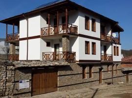 Chetrafilova Guest House, Ilinden