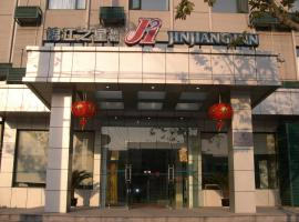 Jinjiang Inn Pinshang Xi'an South 2nd Ring Hi-Tech Development Zone