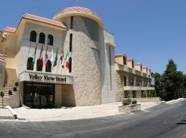 Valley View Hotel - Hammana, Ḩammānā