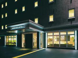 Green Rich Hotel Yamaguchi Yuda Onsen, Yamaguchi