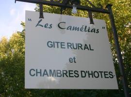 Les Camélias, Cravant-les-Coteaux